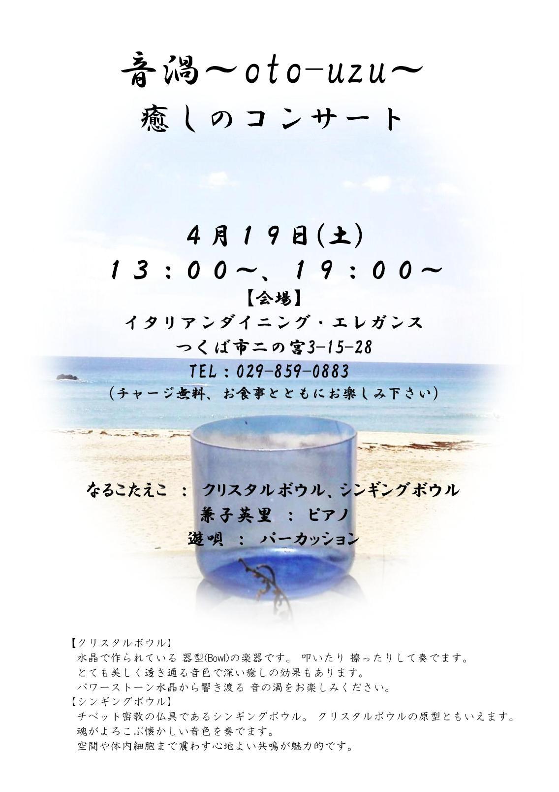 20140415114635f77