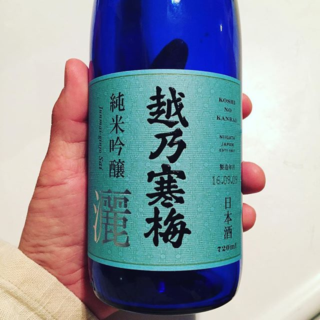 新潟出身の生徒さんにもらったお土産。#越乃寒梅 #灑 美味すぎてあっという間に空いてしまった!ご馳走さまでした♪