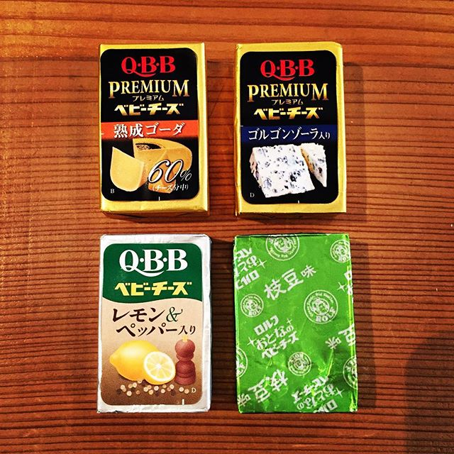 ワインのつまみを探して、ベビーチーズを大人買い。今はたくさん味のバリエーションがあるんですね!どれも美味い#qbb #ベビーチーズ #premium #枝豆